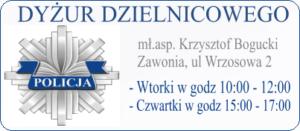policja_dyzur_4